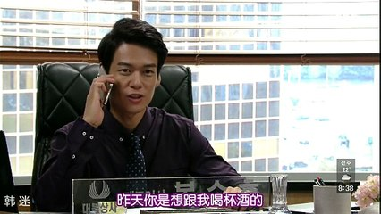 清潭洞醜聞 第40集 Cheongdamdong Scandal Ep40