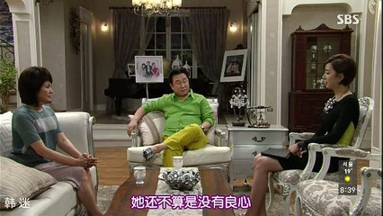 清潭洞醜聞 第38集 Cheongdamdong Scandal Ep38