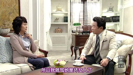 清潭洞醜聞 第20集 Cheongdamdong Scandal Ep20
