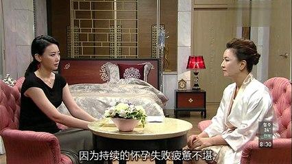 清潭洞醜聞 第25集 Cheongdamdong Scandal Ep25