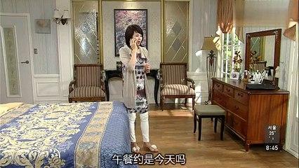 清潭洞醜聞 第11集 Cheongdamdong Scandal Ep11