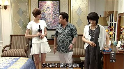 清潭洞醜聞 第9集 Cheongdamdong Scandal Ep9