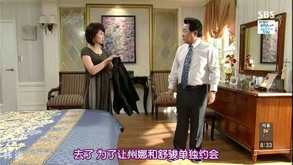 清潭洞醜聞 第3集 Cheongdamdong Scandal Ep3
