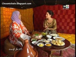 Chhiwates Bladi Marrakech Lalla Takerkoust