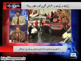 Rauf Klasra Great Analysis On European People