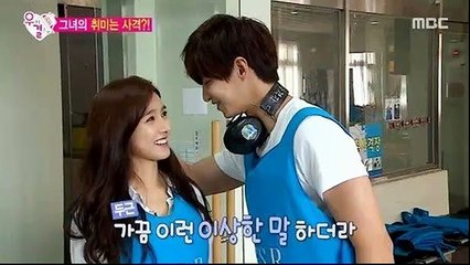 We Got Married (season 4) Resource | Learn About, Share and