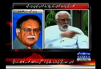 Zulfiquar Khosa Unwilling To Reconcile With Sharif Brothers