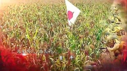 紅高粱 第36集 Red Sorghum Ep36