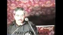 Mir Murtaza Bhutto Blasts Asif Ali Zardari And Benazir Bhutto In His Speech