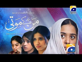 Mann Kay Moti - Episode 56 - November 9, 2014 - Part 1