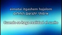 Kol adam mejapes ahava   Todo hombre necesita amor   כל אדם מחפש אהבה - Ofer Levi   עופר לוי