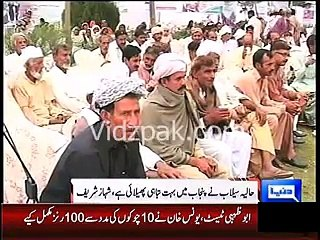 We fulfilled our promises , unlike Imran Khan who speaks lie on container :- Shabhaz Sharif