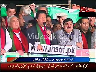 Nawaz Sharif ! i will disclose soon how many PML N MNAs are going to join PTI :- Imran Khan
