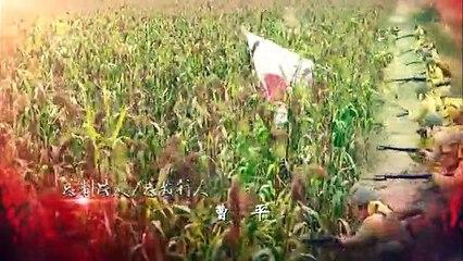 紅高粱 第41集 Red Sorghum Ep41
