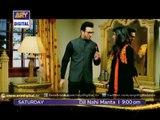 Dil Nahi Manta (OST Adaptation) - ARY Digital