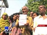 Biometric system poses major hurdle in getting food, Ahmedabad - Tv9 Gujarati
