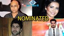 Bigg Boss 8: Who Will Be Eliminated This Week -  Karishma , Arya, Puneet Or Gautam