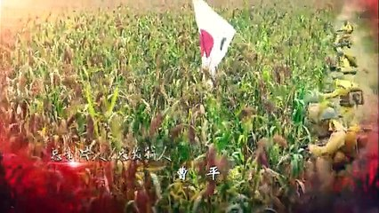 紅高粱 第44集 Red Sorghum Ep44