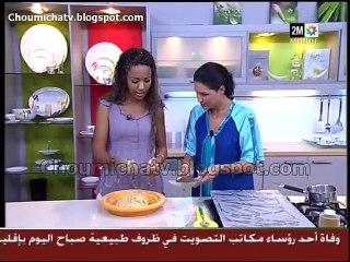 Recettes Biscuit Bi Choclate Wa Cake