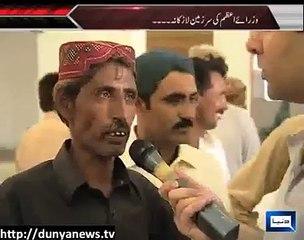 Larkana ka Imran khan ko Karaara Jawab