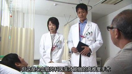 最強的名醫2 第9集(上) DOCTORS 2 Ep9-1