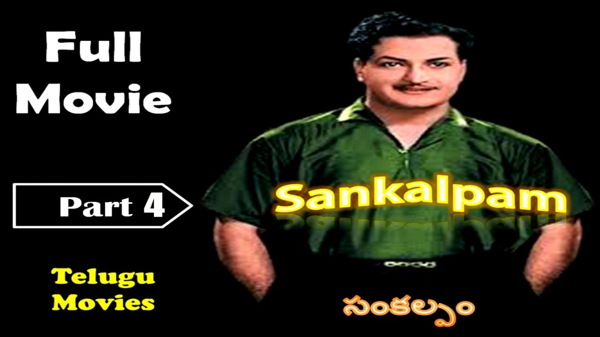 NTR | Full Telugu Classic Movies| Sankalpam 1957 | Part 4