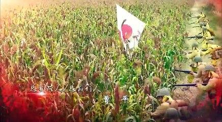 紅高粱 第47集 Red Sorghum Ep47