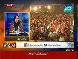 Faisla Awam Ka (Akhir Imran Khan Chahtay Kya Hain -) – 12th November 2014
