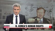 Robert King vows continuous support for UN resolution on N. Korean human rights issues