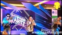 Show - งานแถลงข่าว Patiparn Party 25 ปี MR. MOS