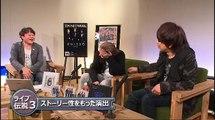 【TM NETWORK】ライブトーク【3/4】