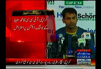 ICC Objects To Muhammad Hafeez Bowling Action