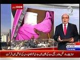 Bbc Urdu Sairbeen On Aaj News – 13th November 2014Bbc Urdu Sairbeen On Aaj News – 13th November 2014