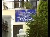 Παραμένει στο ΕΣΠΑ το 3ο δημοτικό σχολείο Χαλκίδας