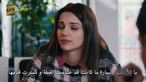 مسلسل الهارب الموسم الثاني الحلقة 10 مترجمة للعربية