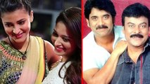 Best Freinds Of Telugu Cinema | Tollywood