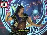 Bhojpuri Hot Stage Show -Sahar mai dusri koi| Organised by Shiva Music