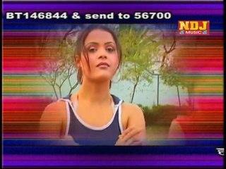 Haryana Style Khelange - Official HD Video - New Haryanvi Songs 2014 By NDJ Music