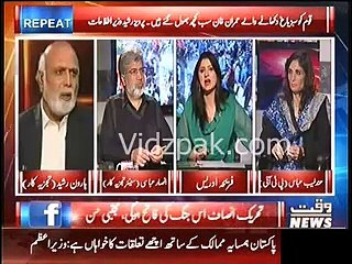 Haroon Rasheed says Tahir Qadri's character is doubtful & advises Imran Khan to not trust Qadri