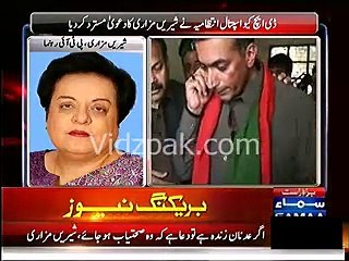 We accept our mistake as our information about PTI Worker Adnan was wrong :- Shireen Mazaari