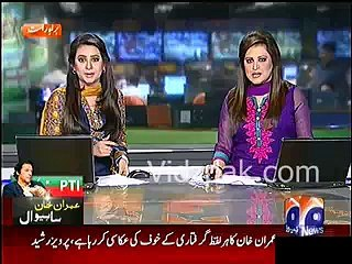 Imran Khan lied to the nation that Nawaz Sharif wants to meet him :- Pervaiz Rasheed