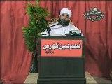 Allama saqib Raza Mustafai