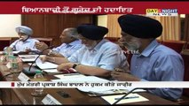 Akali Dal not to react to BJP provocations