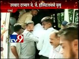 Police Ajay Gavand dead in robbers attack,Mumbai-TV9