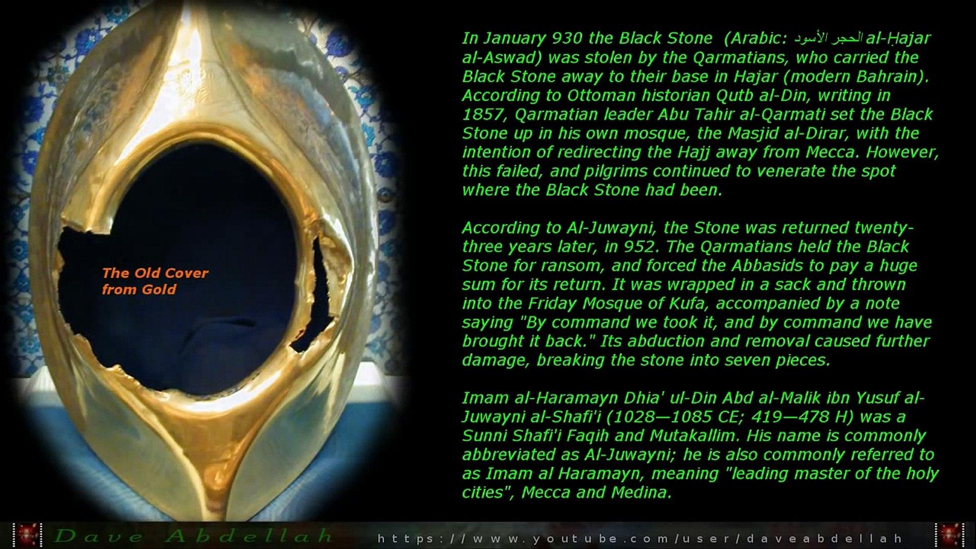 The stolen Black Stone, al-Hajar-ul-Aswad, Qarmatians, Bin Hassan Al  Qurmuti, Imam Al-Juwayni
