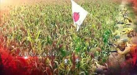 紅高粱 第56集 Red Sorghum Ep56