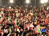 Sheikh Rasheed at PTI rally (Jehlum) - Geo Reports - 16 Nov 2014