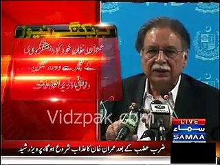 Azaab' of Imran Khan will begin after Zarb-e-Azb :- Pervaiz Rasheed