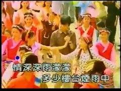 Nhac Phim Tan Dong Song Ly Biet