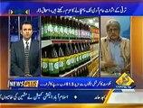 News Plus On Capital Tv – 17th November 2014